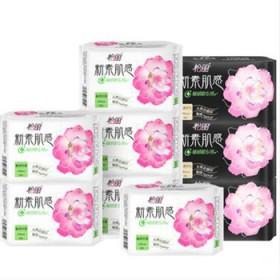 怡丽9包敏感肌纤巧舒适组合卫生巾 棉柔亲肤日用贴身