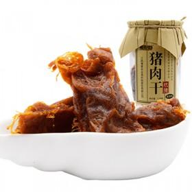 128猪肉干休闲食品
