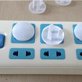 50个儿童防触电插座保护盖