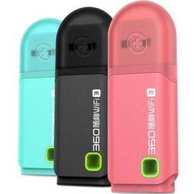 360随身WiFi3代2代无线移动迷你USB路由器