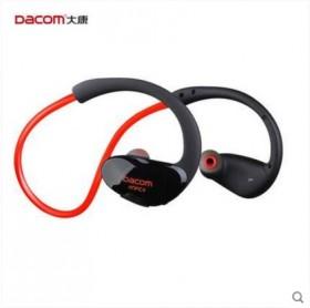 DACOM ATHLETE双耳降噪运动蓝牙耳机