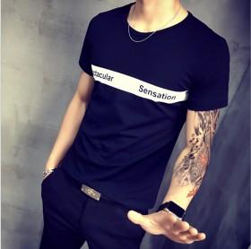 爱逛街2017夏季新款韩版男士短袖T恤纯色圆领宽松
