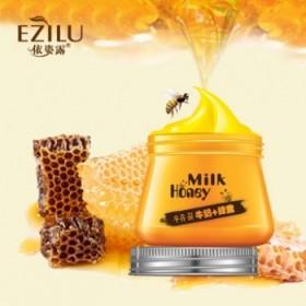 持久保湿去死皮蜂蜜手膜手蜡去角质去细纹滋润