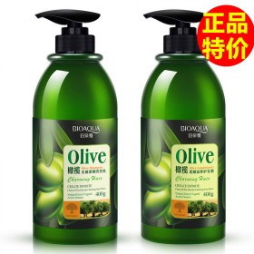 洗发水护发素洗护套装洗头膏发膜