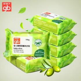 好孩子婴儿橄榄优护洗衣皂170gx6块宝宝肥皂儿童