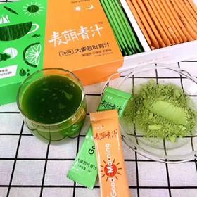 麦萌青汁官方产品1000目大麦若叶清肠