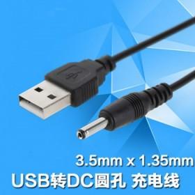 usb转DC3.5 1.35mm充电线小风扇音箱
