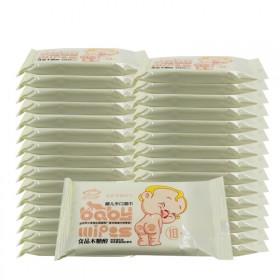 婴儿手口湿巾10片30包