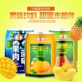 汾煌果汁饮料水果混合口味240ml6瓶装