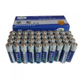 玩具专用5号电池 五号AA碳性电池40节装R6P