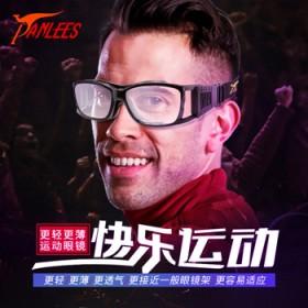打球专业篮球眼睛装备户外超轻近视运动眼镜足球护目