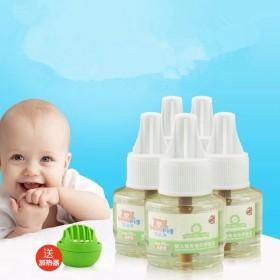 5液1器婴儿植物电热防蚊液宝宝无味蚊香液孕妇儿童驱