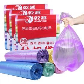 5卷装  加厚强承重彩色垃圾袋新料卫生间厨房家用