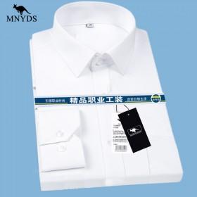 正装白色长袖衬衫男