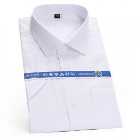 夏季短袖白衬衫男士修身纯色商务休闲职业衬衣韩版英伦