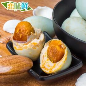 北海烤海鸭蛋 多油20枚装咸鸭蛋
