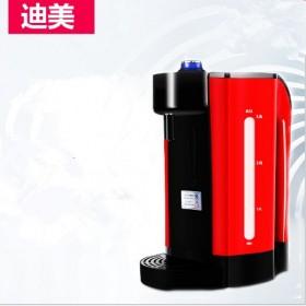 迪美2秒开水机3L即开式饮水机即热电热水壶热水器