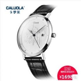 卡罗莱手表男机械表超薄复古男士手表真皮带防水男表