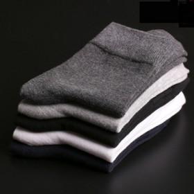 5双装四季全棉男袜