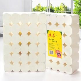 卫生纸5斤30卷 家用厕用 手纸卷纸 卷筒纸纸巾