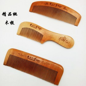 精品桃木梳大号梳子木梳子卷发按摩梳子防静电木梳美发