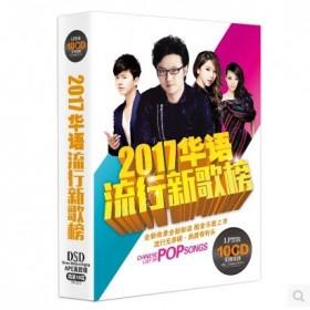 正版汽车载CD音乐光盘2017华语流行歌曲碟周杰伦