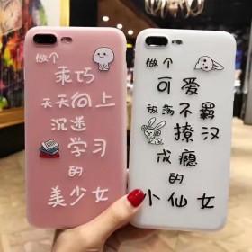 浮雕趣味文字oppor9s plus手机壳