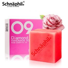 玫瑰精油皂橄榄油棕榈油手工皂精油皂