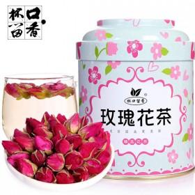 50g玫瑰花茶新茶花茶