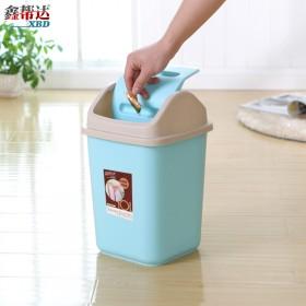 【10L】大号摇盖垃圾桶家用有盖翻盖垃圾筒纸篓