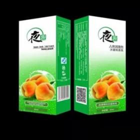 85ml大容量润滑剂,可食用,水果味c