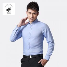 欧保罗秋季男士衬衫(可用淘金币)