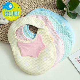 4个装新生婴儿口水围围嘴纯棉喂奶巾男女童防水兜围兜
