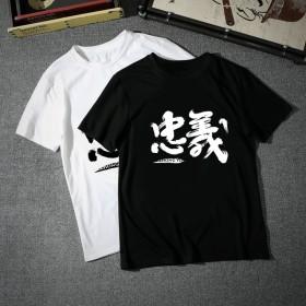 百分之百纯棉T恤半袖定制印照片印字同学会情侣装工作