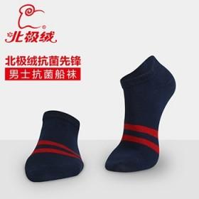 北极绒 5双男士船袜 防臭运动袜子男士短袜跑步袜