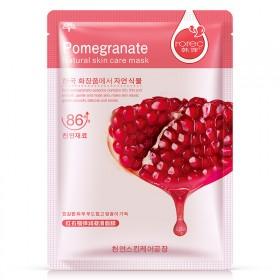 韩婵红石榴弹润凝滑面膜补水保湿滋养护肤化妆品