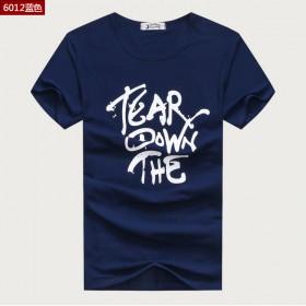 2017新款男式夏季短袖t恤青年韩版修身短袖体恤男