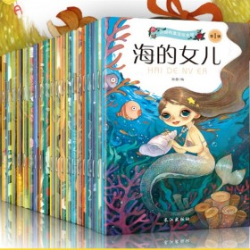 全20册亲子宝贝童话小绘本
