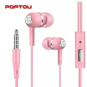 POPTOU 入耳式耳机通用小米华为荣耀魅族耳机