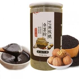 黑芝麻核桃桑葚黑豆粉五谷杂粮乌黑营养早餐磨房现磨代
