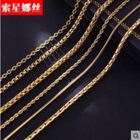 金色钛钢项链男士配链