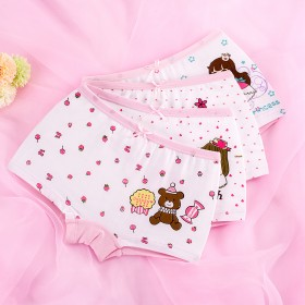亏本推广,仅此一场:2条装阿比牛女童平角内裤