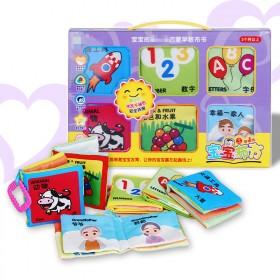6本婴儿早教宝宝小布书响纸儿童益智启蒙书
