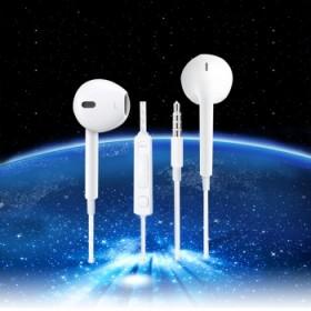 可控制音量耳机入耳式线控通用耳机