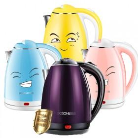【送水杯套餐】电热水壶烧水壶电茶壶