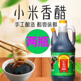 山西特产小米手工醋即食陈醋800mlX2