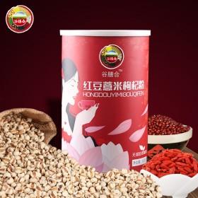 谷膳合红豆薏米枸杞粉500g装现磨祛湿代餐粉
