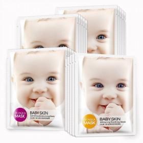 泊泉雅肌幼滑保湿面膜滋润控油补水婴儿面膜