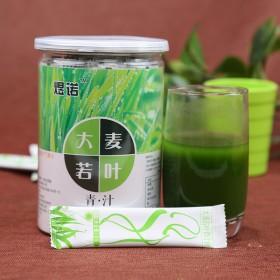 大麦若叶青汁800目