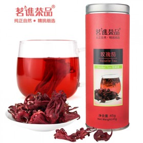 【杞物记】洛神花茶玫瑰茄茶花果茶花草茶罐装